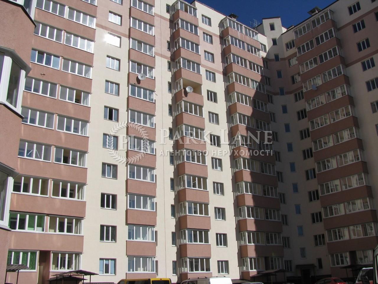 Торговые площади, ул. Боголюбова, Софиевская Борщаговка, Z-7161 - Фото 1
