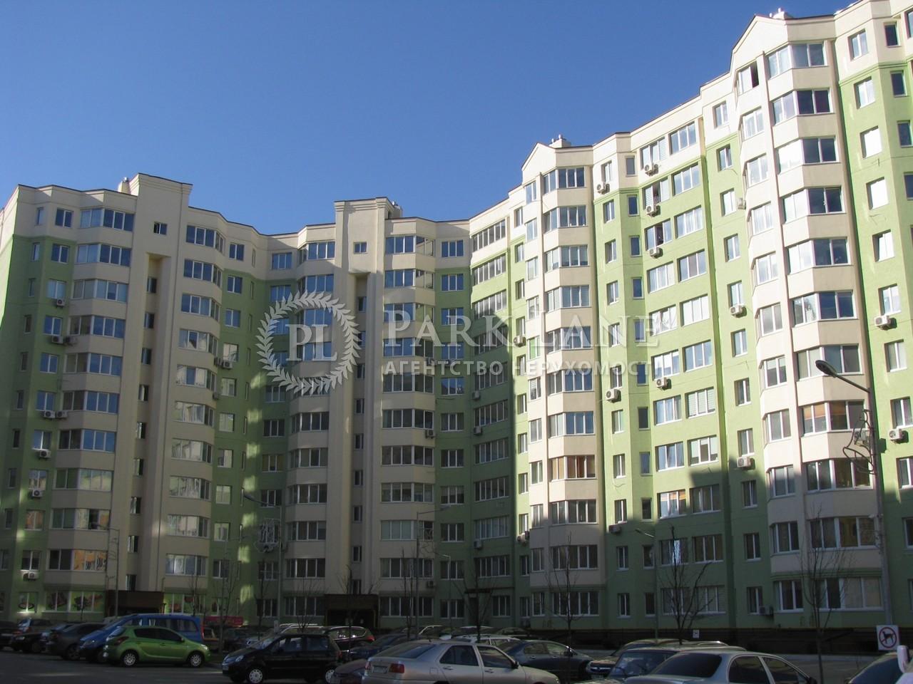 Офіс, вул. Боголюбова, Софіївська Борщагівка, Z-1631279 - Фото 1