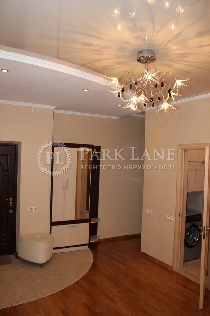 Квартира ул. Дмитриевская, 69, Киев, Z-1338123 - Фото 22