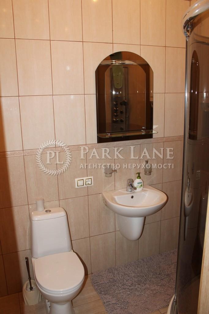 Квартира ул. Дмитриевская, 69, Киев, Z-1338123 - Фото 19