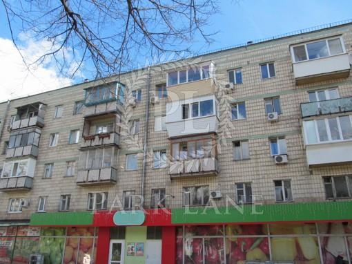 Квартира Вышгородская, 46, Киев, Z-771169 - Фото