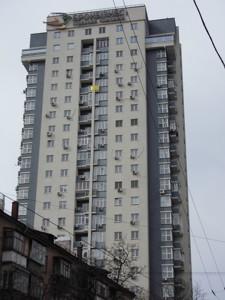 Квартира B-92655, Белорусская, 3, Киев - Фото 2