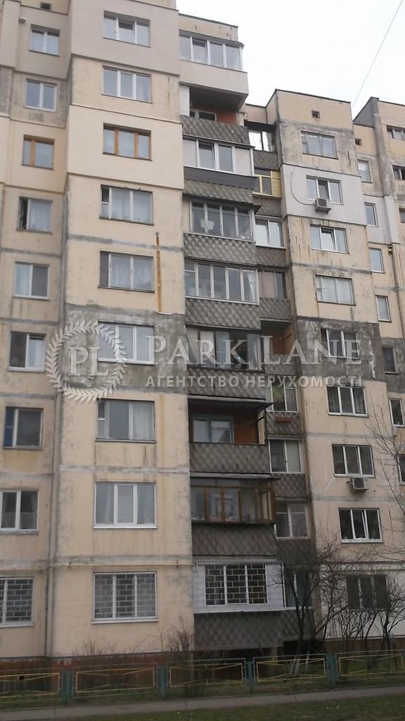 Квартира Героїв Сталінграду просп., 63, Київ, X-31385 - Фото 11
