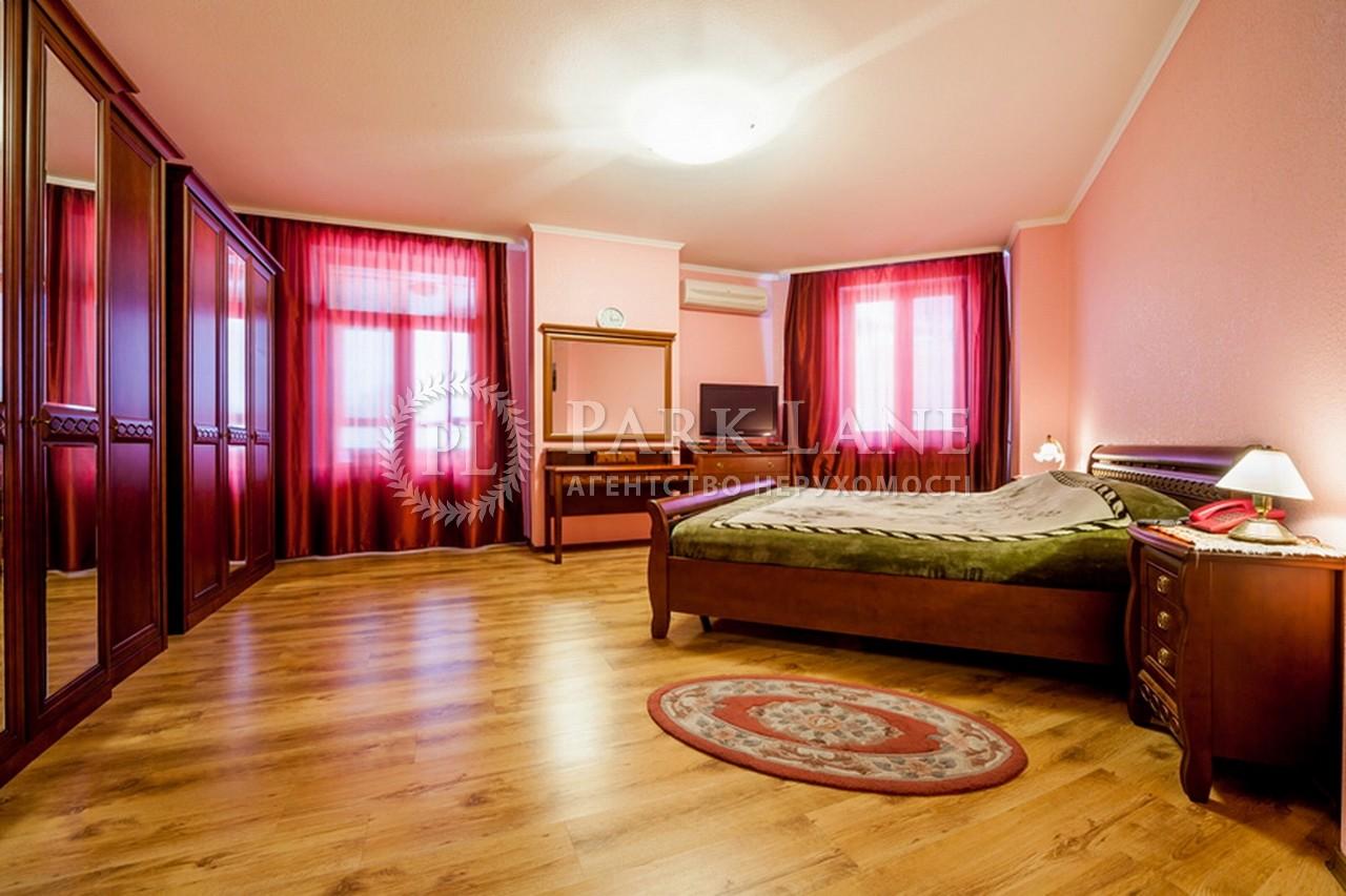 Квартира ул. Окипной Раиcы, 4а, Киев, H-17339 - Фото 3