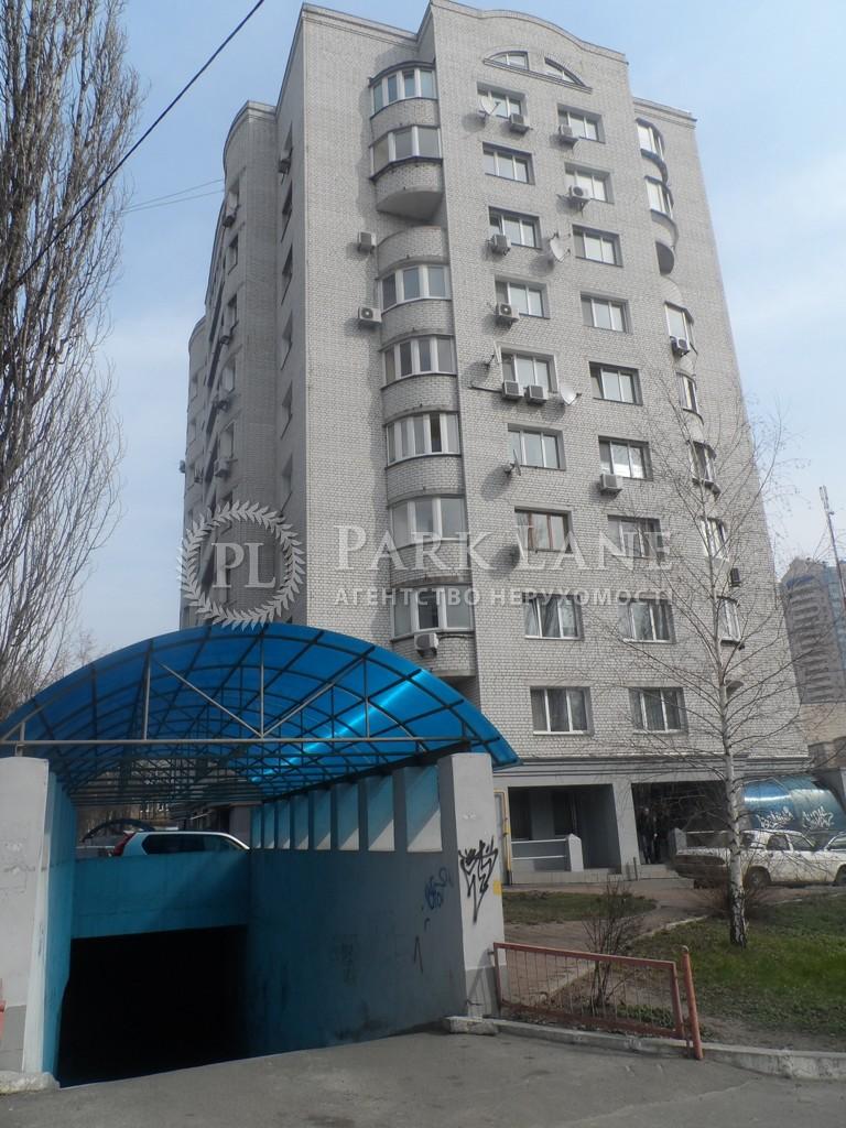 Квартира ул. Ереванская, 18а, Киев, N-20579 - Фото 20