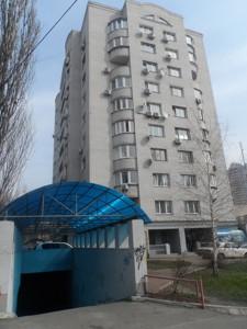Квартира N-20579, Ереванская, 18а, Киев - Фото 2