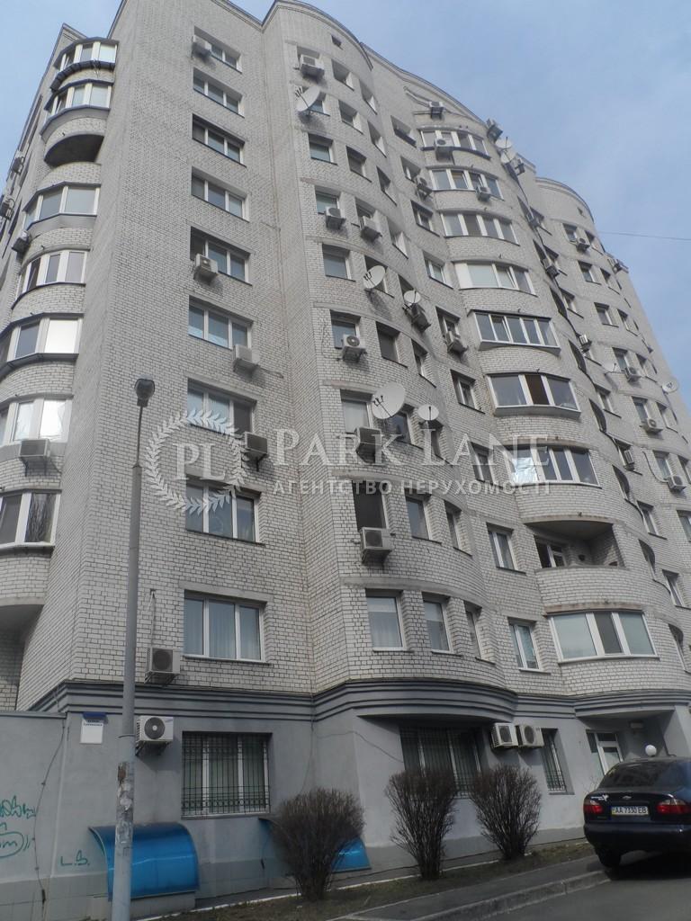 Квартира ул. Ереванская, 18а, Киев, N-20579 - Фото 1