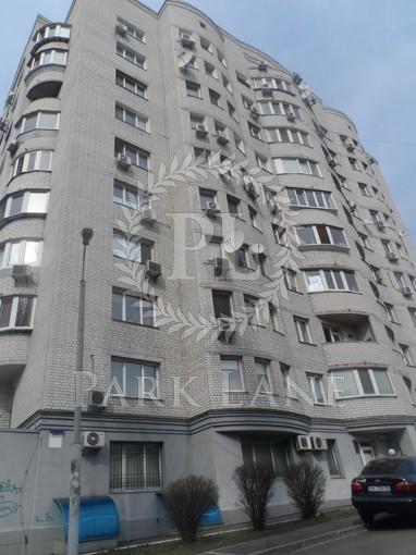 Квартира, N-20579, 18а