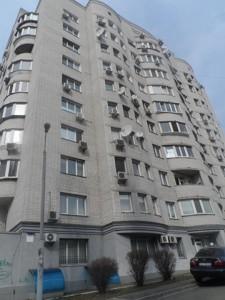 Квартира N-20579, Ереванская, 18а, Киев - Фото 1