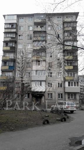 Квартира Верховного Совета бульв., 19б, Киев, R-37382 - Фото