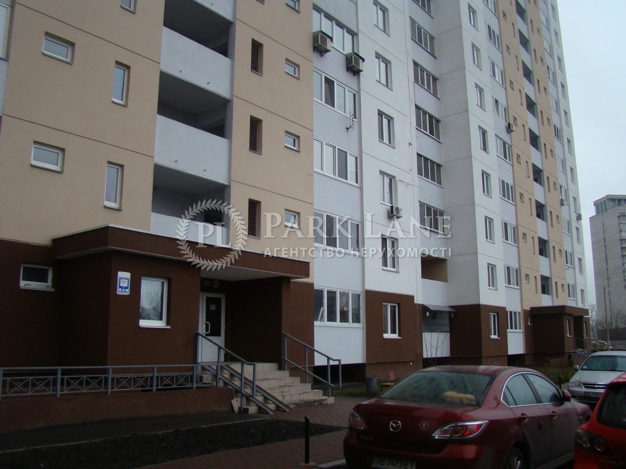 Квартира ул. Урловская, 38, Киев, L-28538 - Фото 3