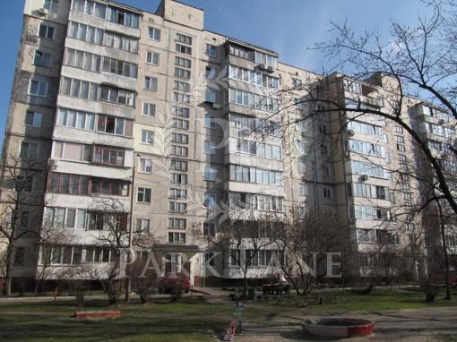 Квартира Шамо Игоря бул. (Давыдова А. бул.), 19/1, Киев, I-33368 - Фото