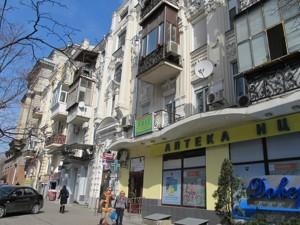 Квартира R-25502, Большая Васильковская, 81, Киев - Фото 2