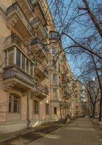 Квартира R-6682, Шелковичная, 13/2, Киев - Фото 3