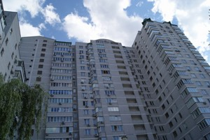 Квартира K-13518, Тверская, 2, Киев - Фото 2