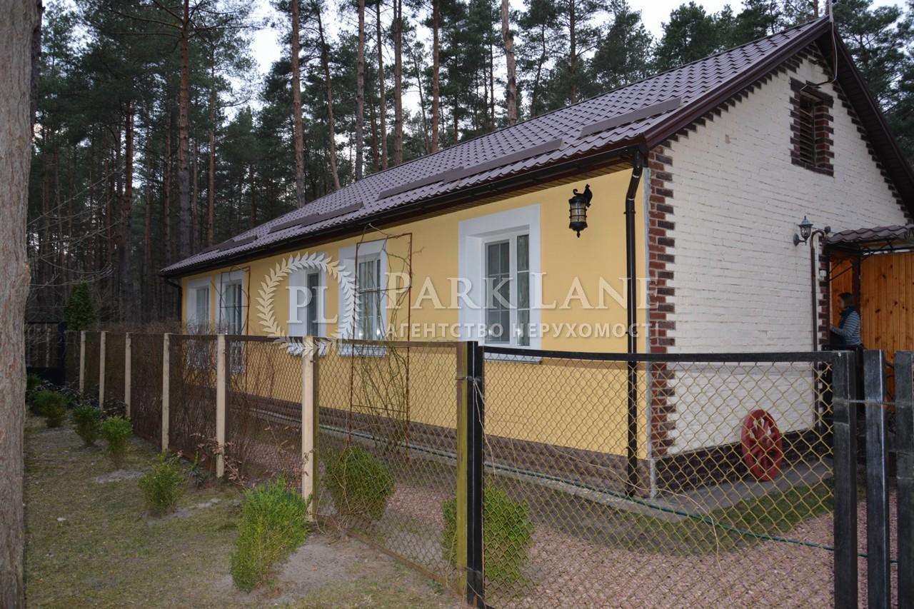 Будинок вул. Приморська, Лютіж, Z-1349675 - Фото 1