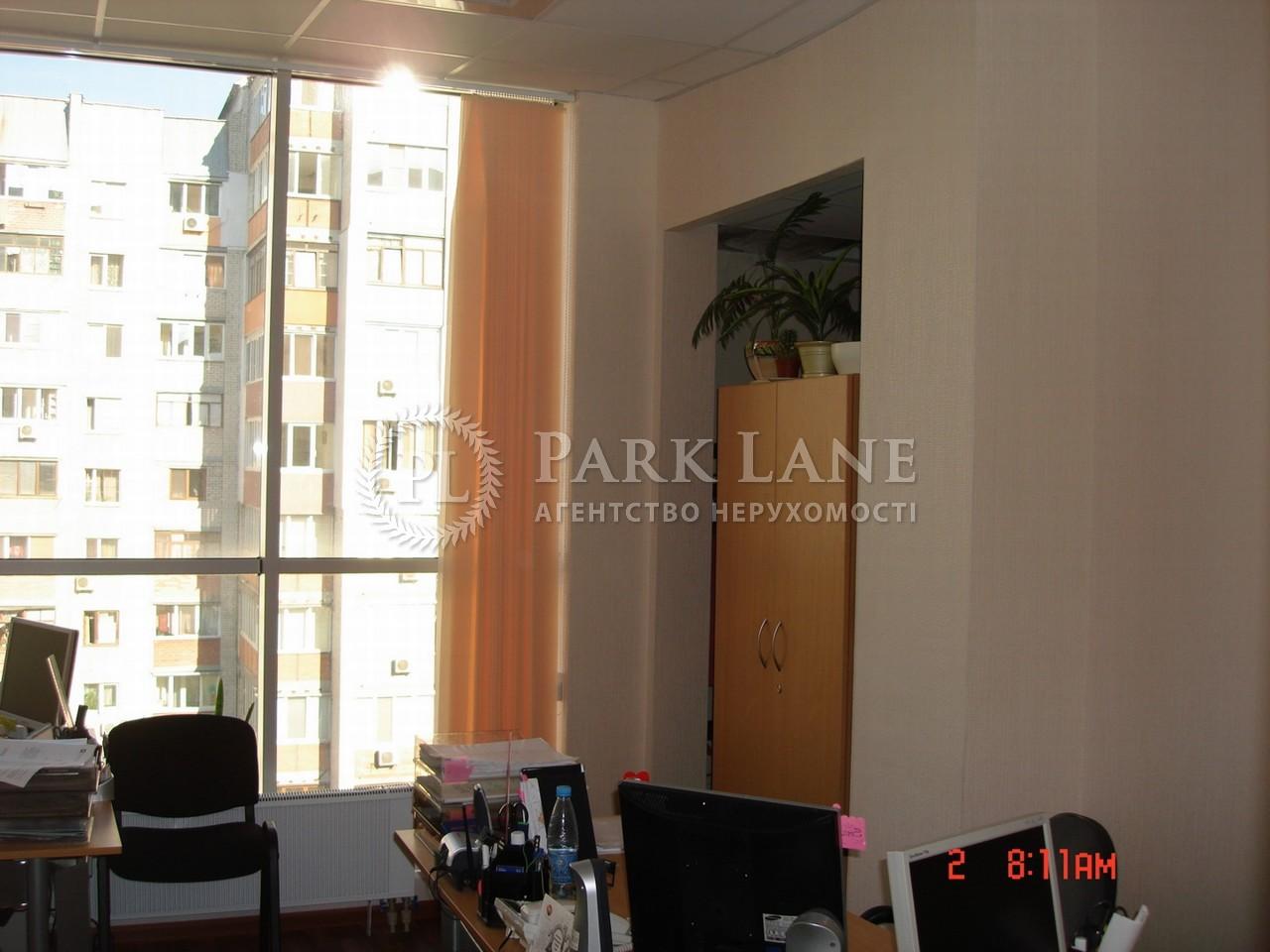 Офис, ул. Андрющенко Григория, Киев, Z-723084 - Фото 14