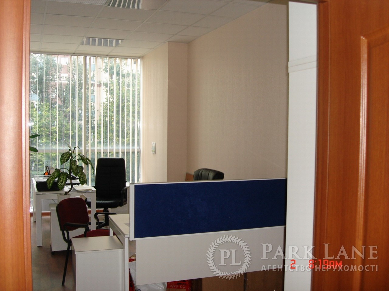 Офис, ул. Андрющенко Григория, Киев, Z-723084 - Фото 11