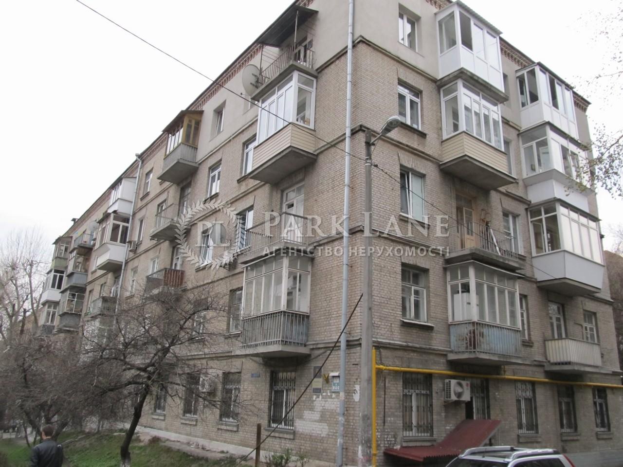 Квартира Z-93829, Кловский спуск, 6, Киев - Фото 2
