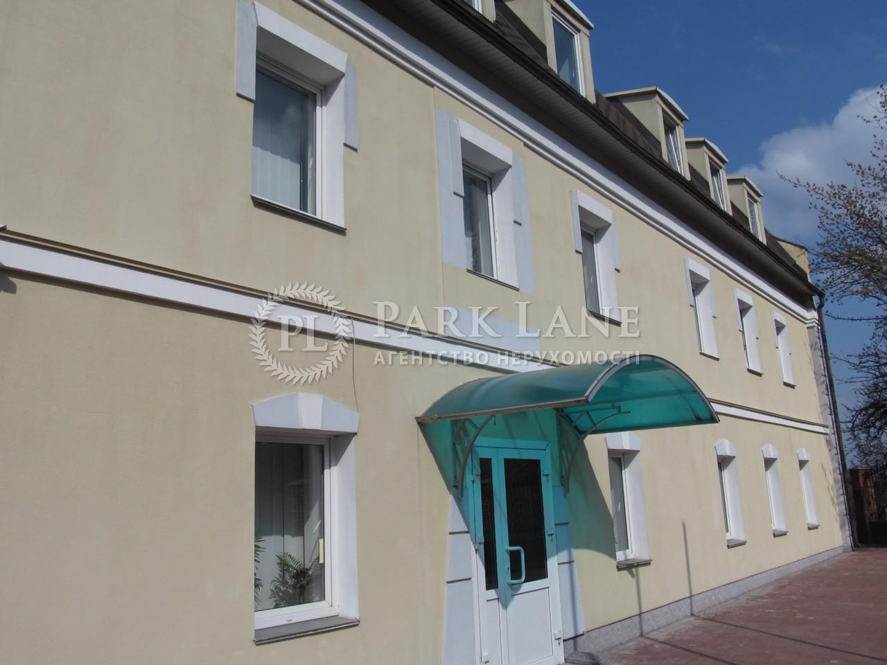 Офис, ул. Кудрявская, Киев, A-91547 - Фото 1