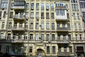Квартира L-28624, Саксаганского, 36, Киев - Фото 1