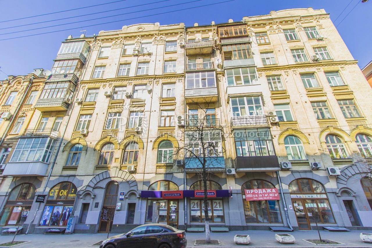 Квартира вул. Січових Стрільців (Артема), 12, Київ, X-31053 - Фото 1