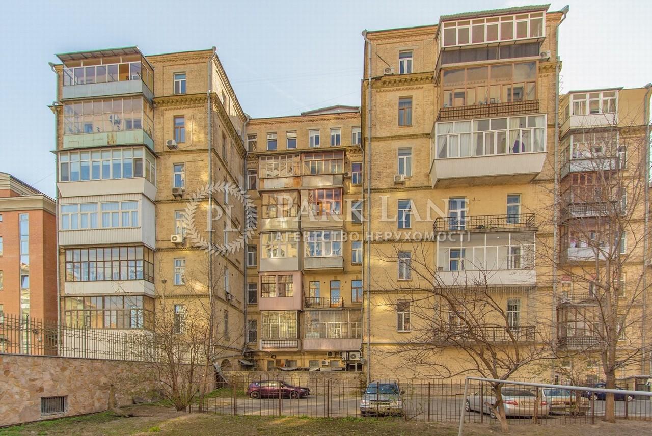 Квартира вул. Січових Стрільців (Артема), 12, Київ, X-31053 - Фото 9