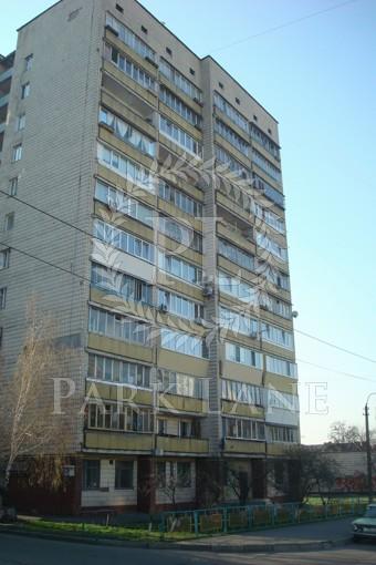 Квартира, Z-1286566, 12
