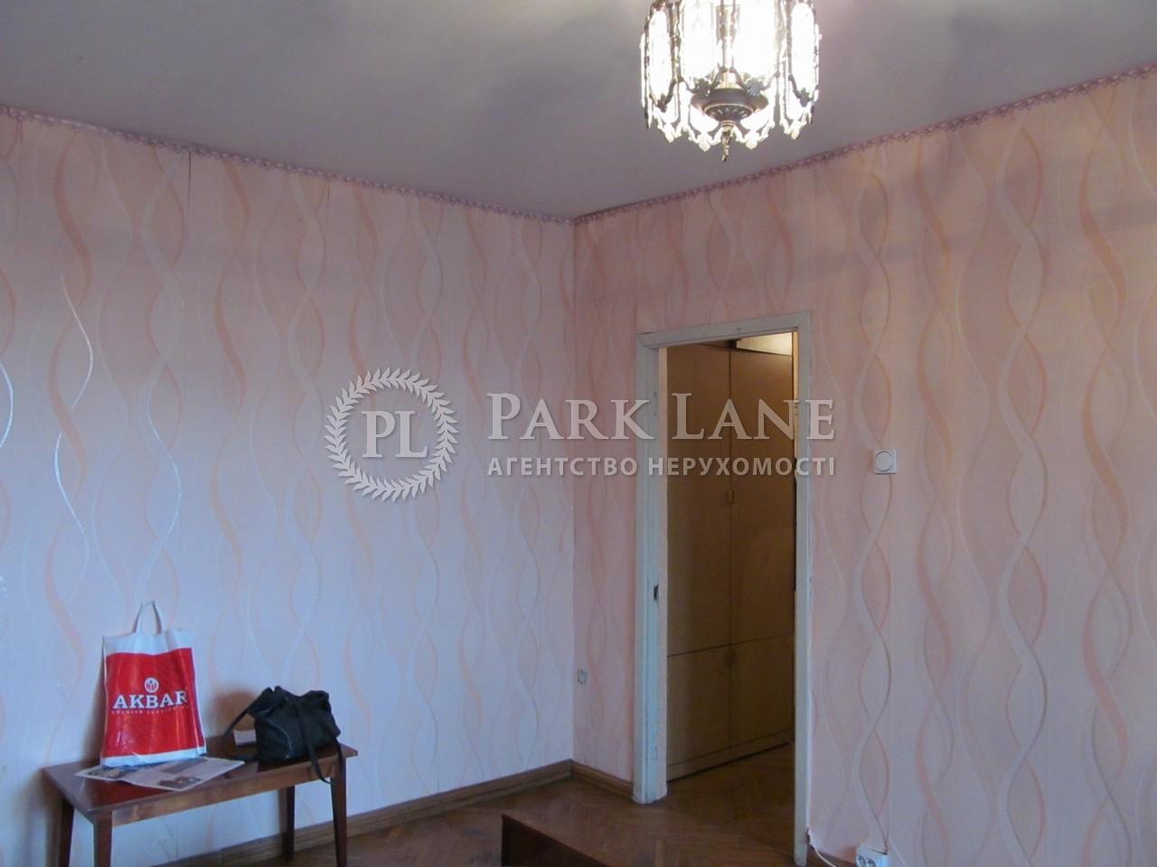 Квартира ул. Смилянская, 17, Киев, X-6767 - Фото 3
