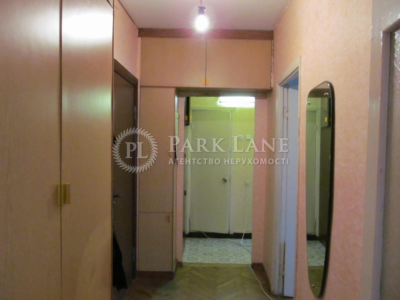 Квартира ул. Смилянская, 17, Киев, X-6767 - Фото 9