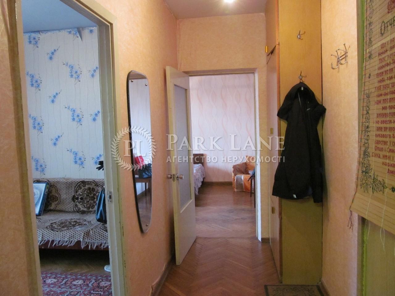 Квартира ул. Смилянская, 17, Киев, X-6767 - Фото 7
