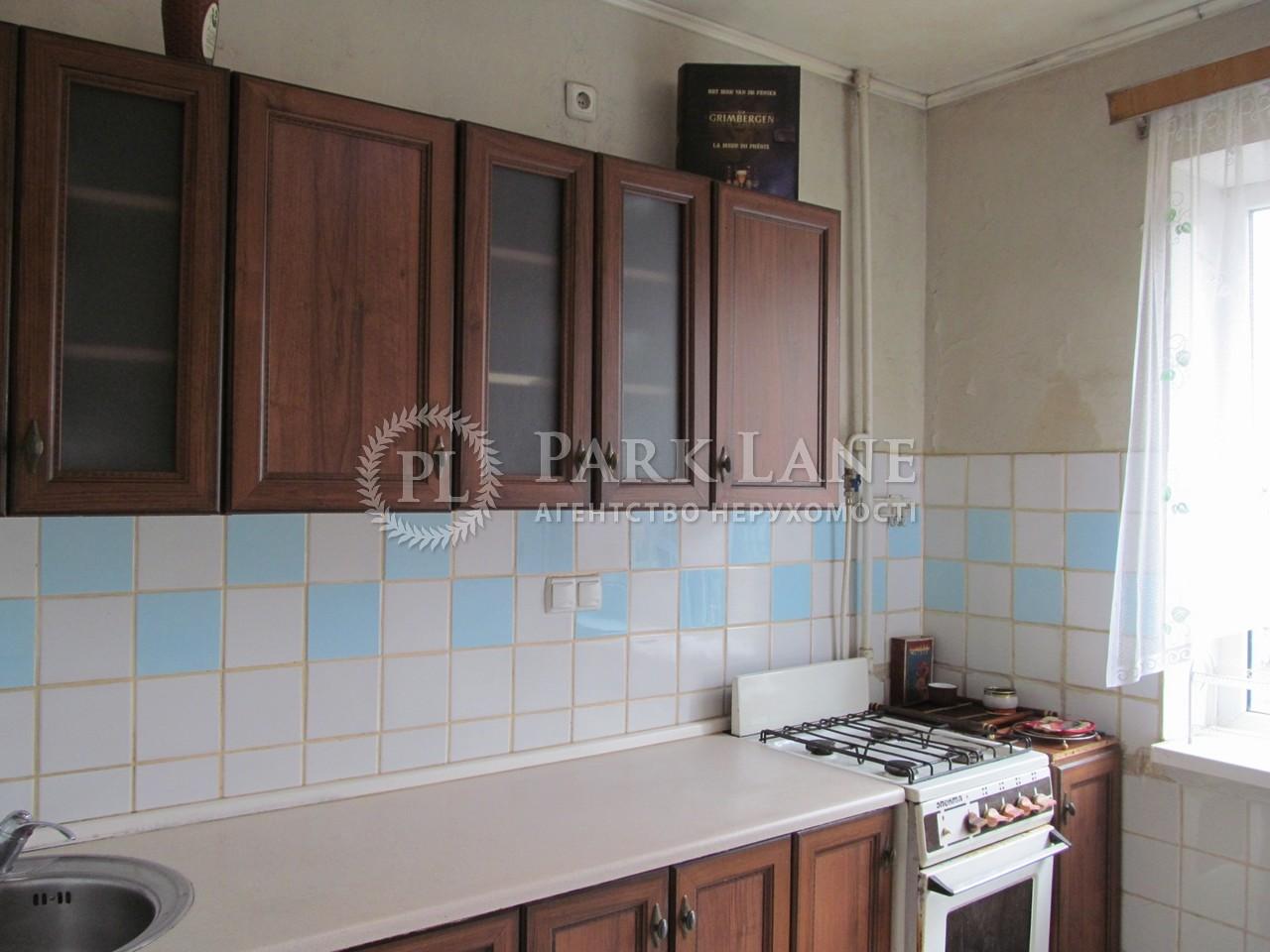 Квартира ул. Смилянская, 17, Киев, X-6767 - Фото 4