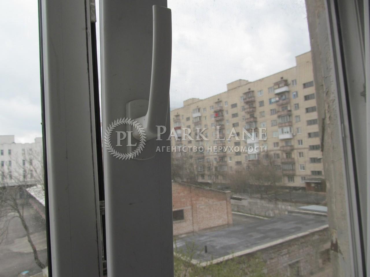 Квартира ул. Смилянская, 17, Киев, X-6767 - Фото 11