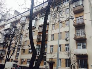 Офис, K-25242, Липская, Киев - Фото 3