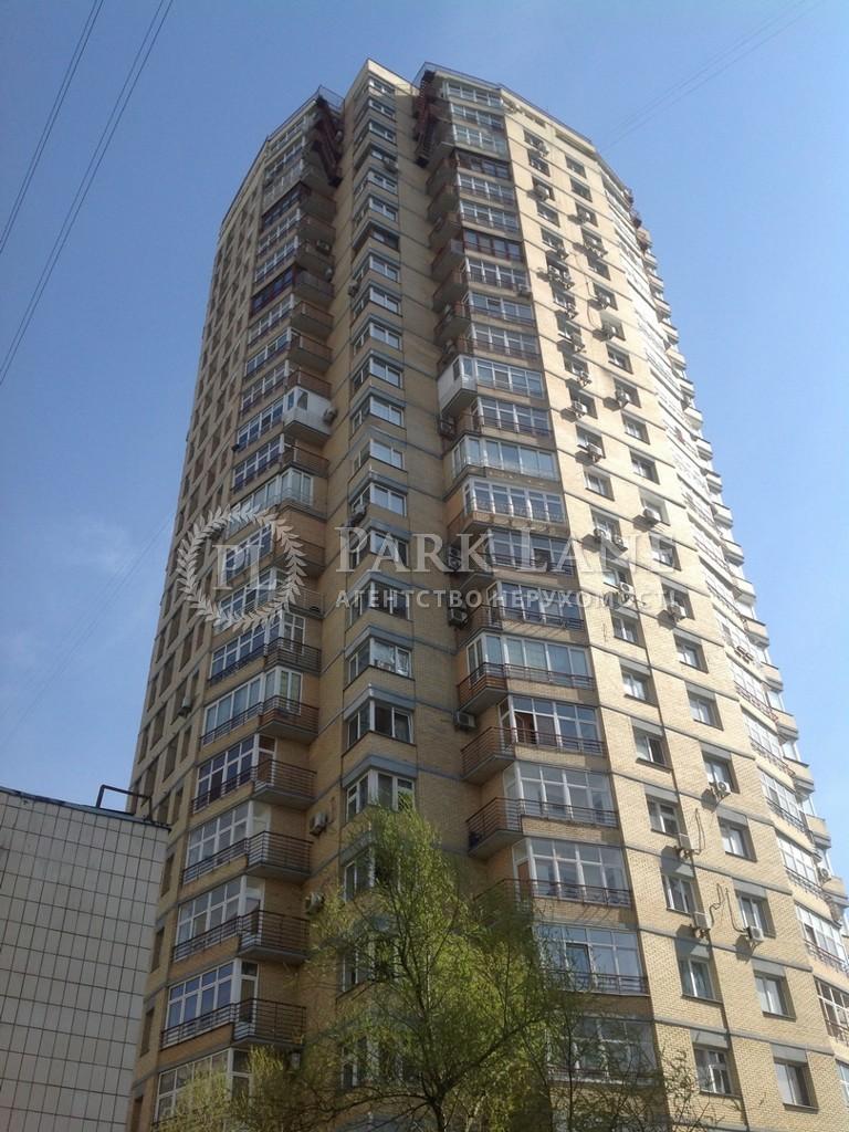 Квартира ул. Ирпенская, 69а, Киев, Z-1775522 - Фото 1