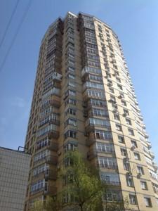 Квартира B-95670, Ирпенская, 69а, Киев - Фото 1
