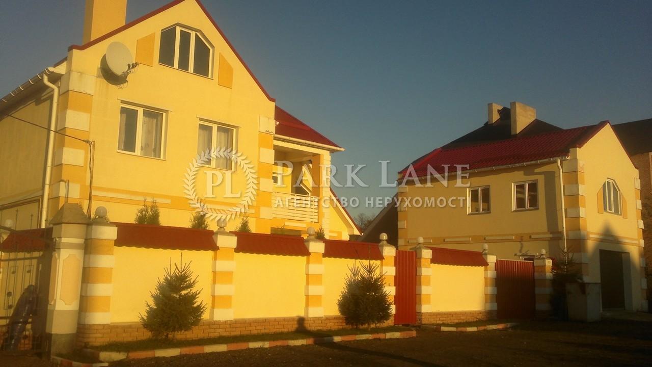 Дом Гатное, Z-1345466 - Фото 15