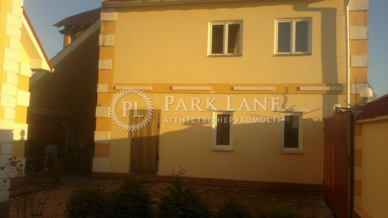 Дом Гатное, Z-1345466 - Фото 2