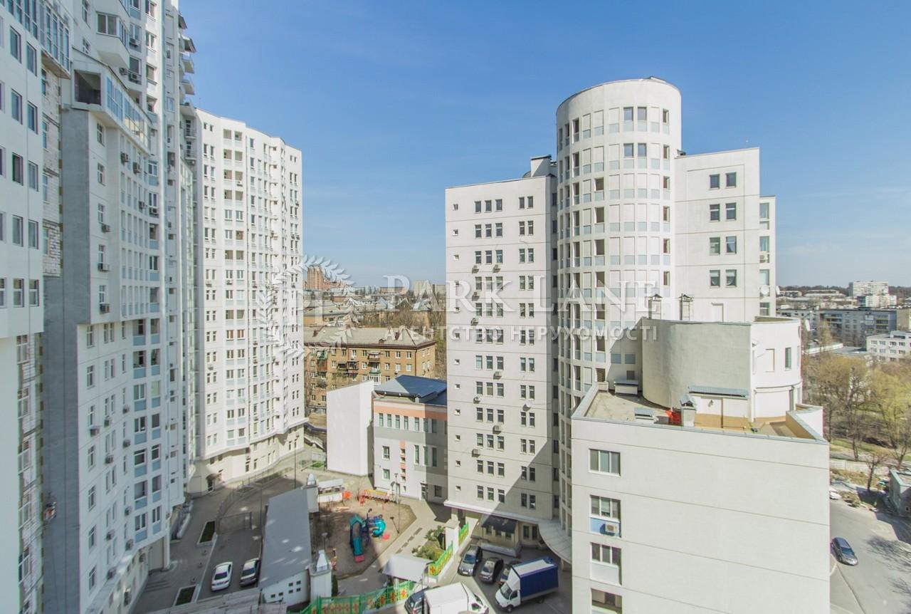 Квартира Дружбы Народов бульв., 14/16, Киев, Z-158795 - Фото 12