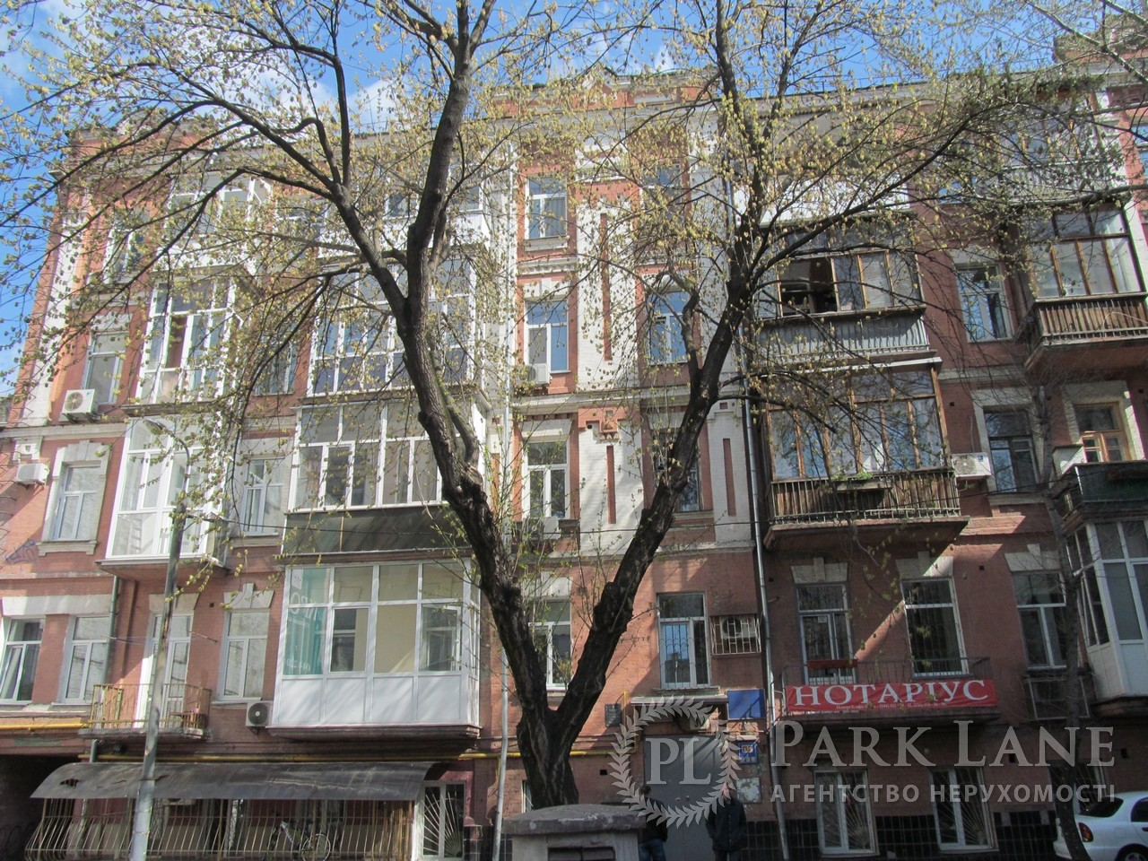 Квартира вул. Межигірська, 30, Київ, Z-369218 - Фото 1