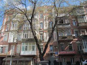 Квартира I-27546, Межигорская, 30, Киев - Фото 1