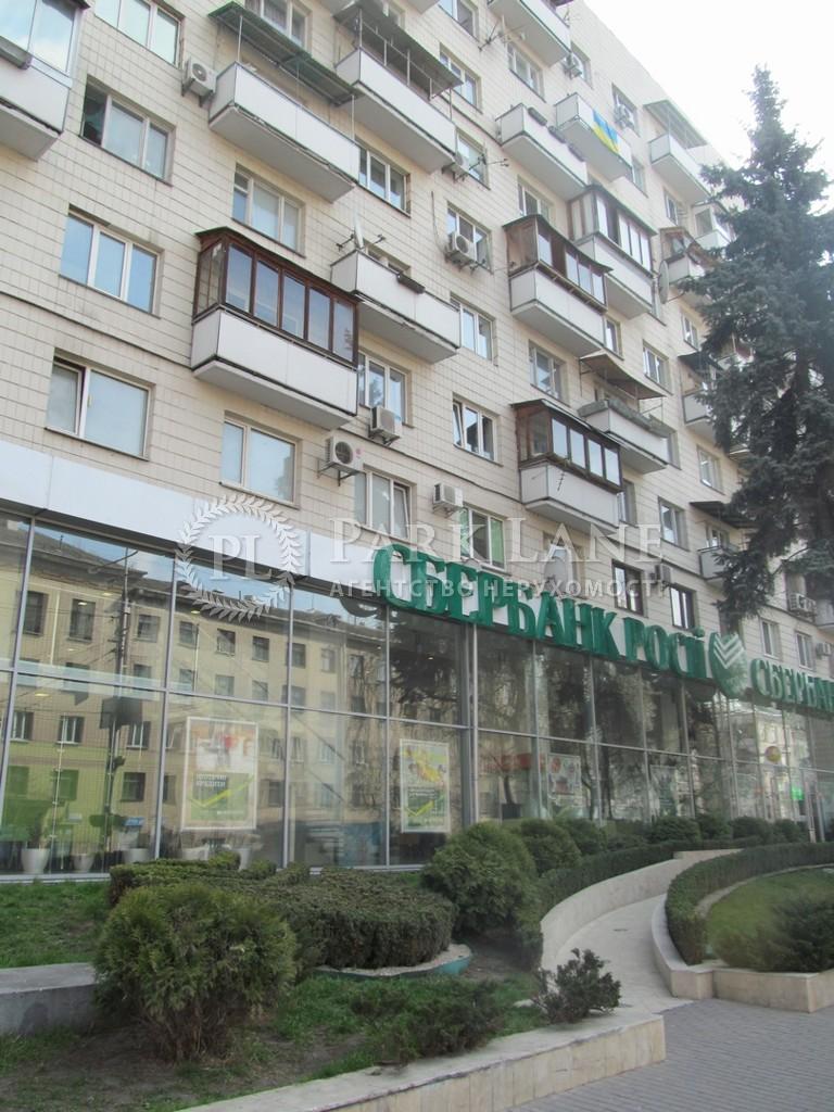 Квартира ул. Большая Васильковская, 85/87, Киев, R-9209 - Фото 1