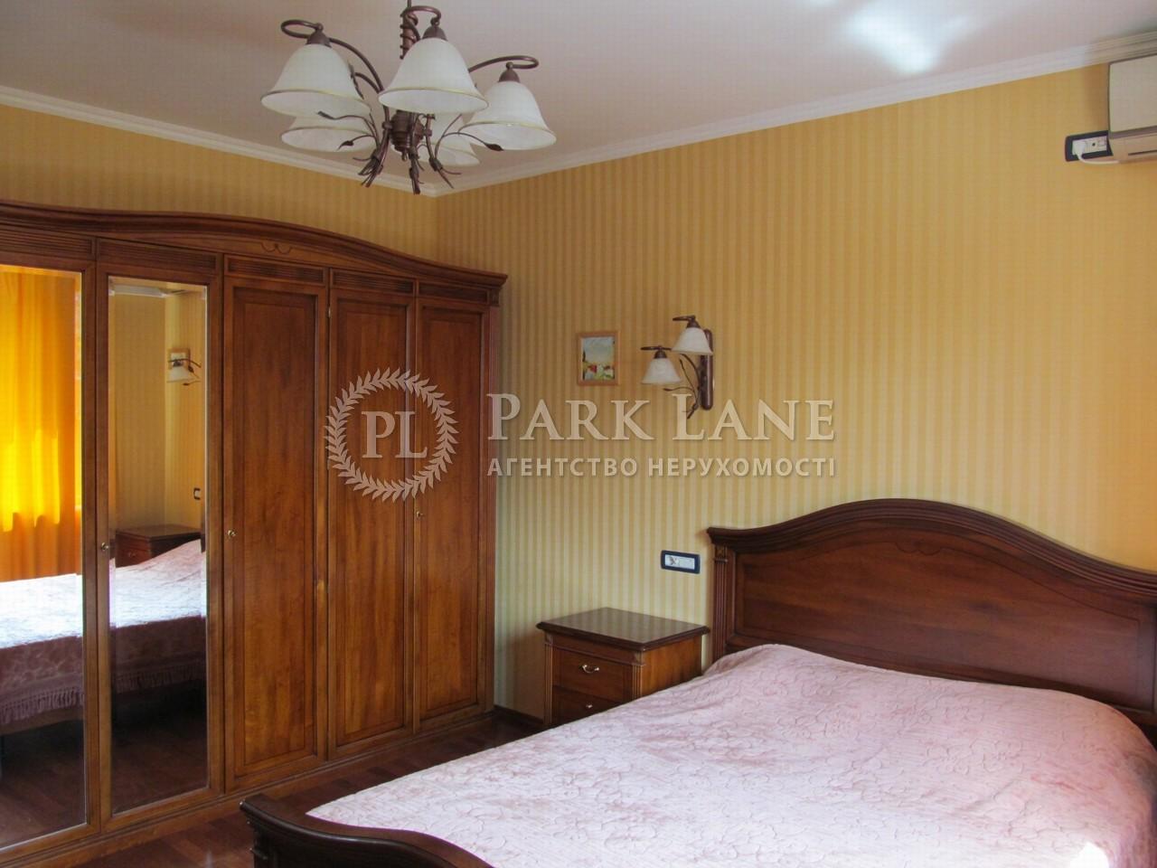Квартира X-7451, Емельяновича-Павленко Михаила (Суворова), 11, Киев - Фото 7