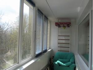 Квартира X-7451, Емельяновича-Павленко Михаила (Суворова), 11, Киев - Фото 12