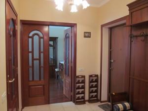 Квартира X-7451, Емельяновича-Павленко Михаила (Суворова), 11, Киев - Фото 20