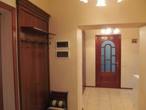Квартира X-7451, Емельяновича-Павленко Михаила (Суворова), 11, Киев - Фото 18