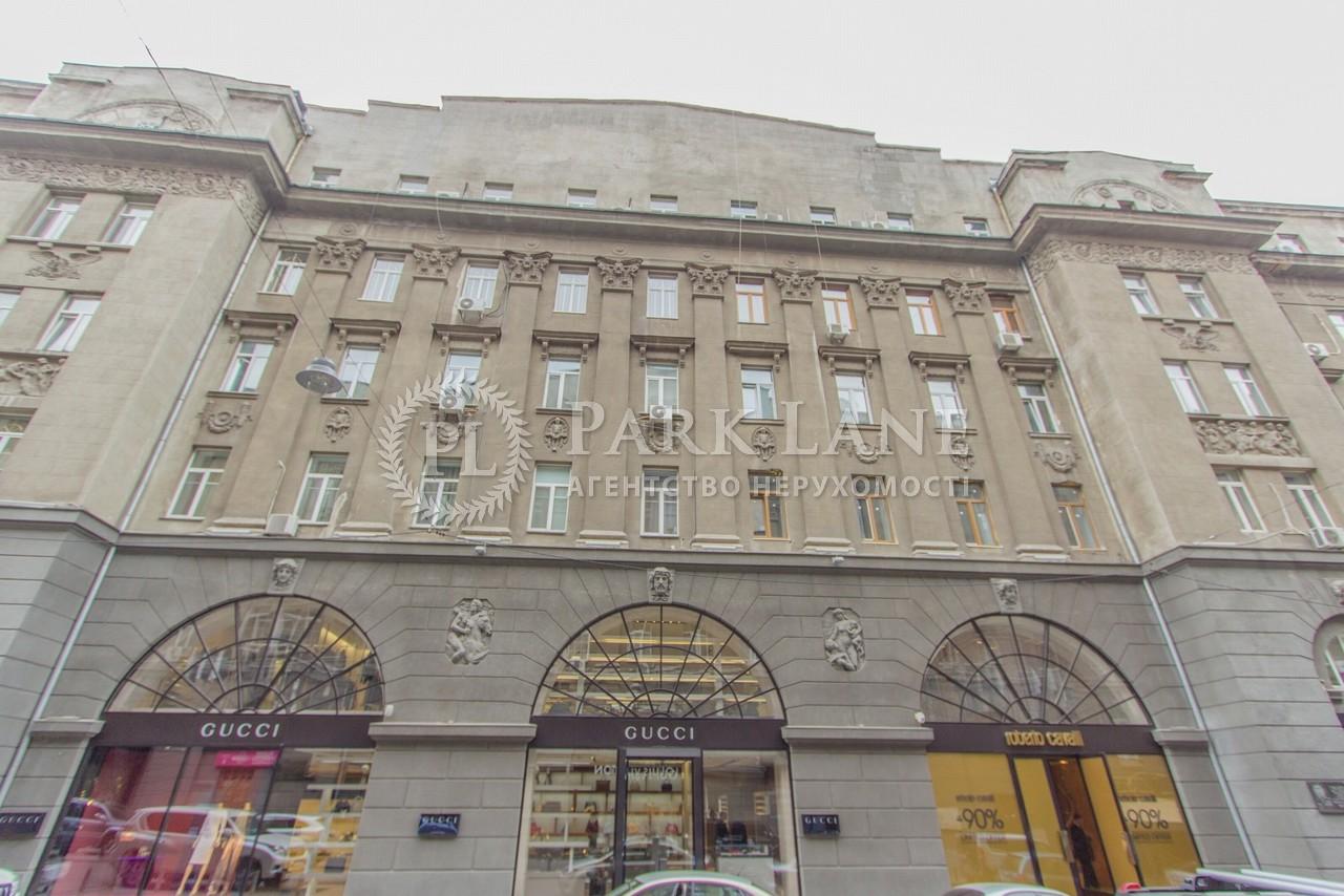 Квартира ул. Крещатик, 15, Киев, Z-1700507 - Фото 3