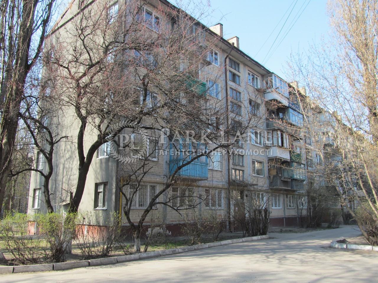 Квартира ул. Туполева Академика, 20, Киев, Z-789557 - Фото 1
