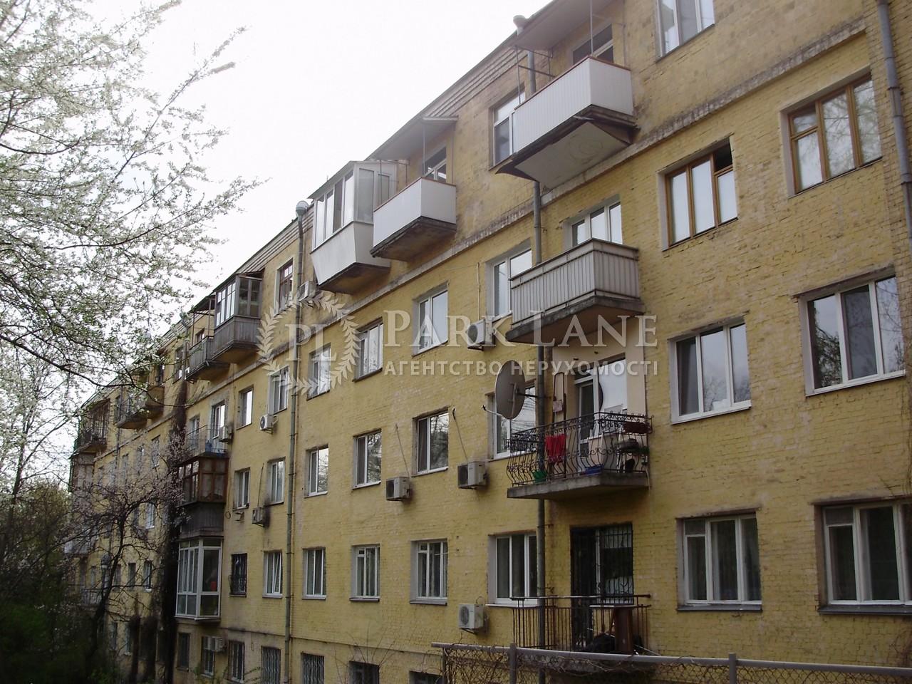Квартира ул. Винниченко Владимира (Коцюбинского Юрия), 18, Киев, I-12444 - Фото 1