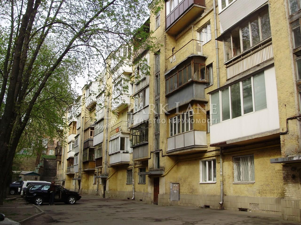 Квартира ул. Винниченко Владимира (Коцюбинского Юрия), 18, Киев, I-12444 - Фото 25